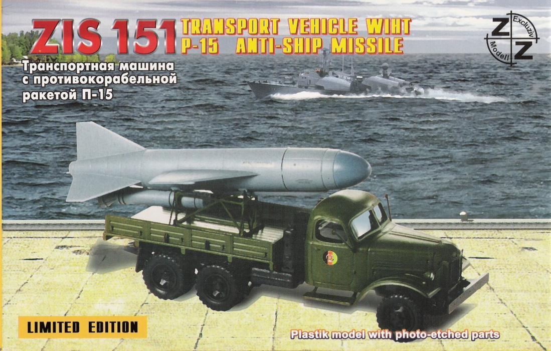 ZIS-151 w P-15