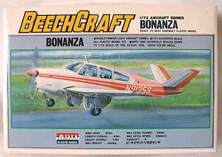 V35 Bonanza