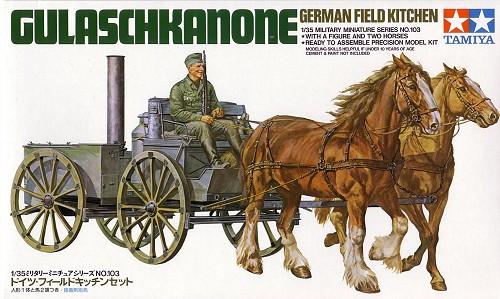 Gulaschkanone