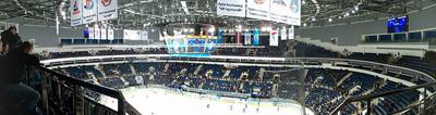 Inne i Minsk-Arena