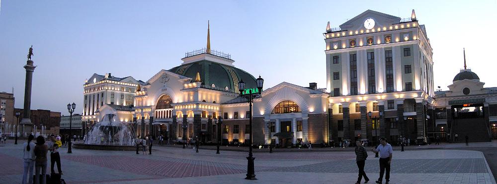 Tågstationen