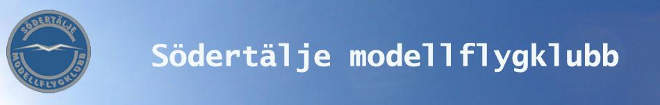logga SMFK