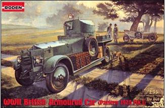 RR AC 1920